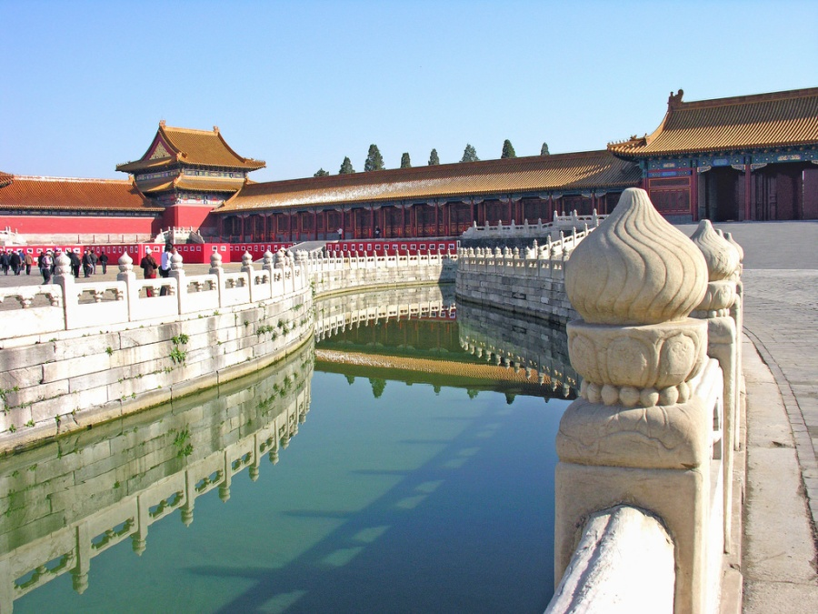 [Carlos Erik Malpica Flores]: Why VisitingChina?