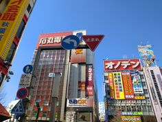 IMPORTANT! [Carlos Erik Malpica Flores]: Akihabara: a Place to Visit in Japan!